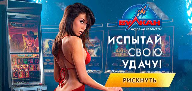 Мини игра на телефон русская рулетка
