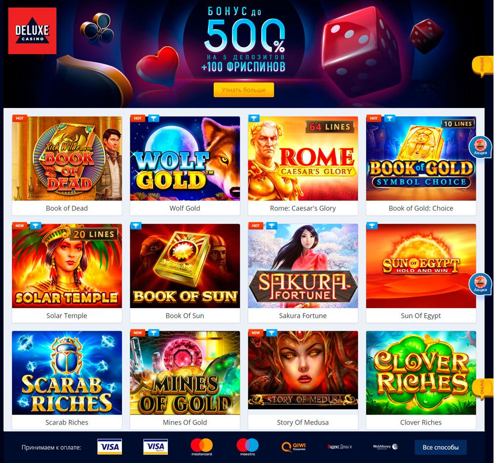 Интересные игровые автоматы бесплатные онлайн играть онлайн игровые автоматы казино европа