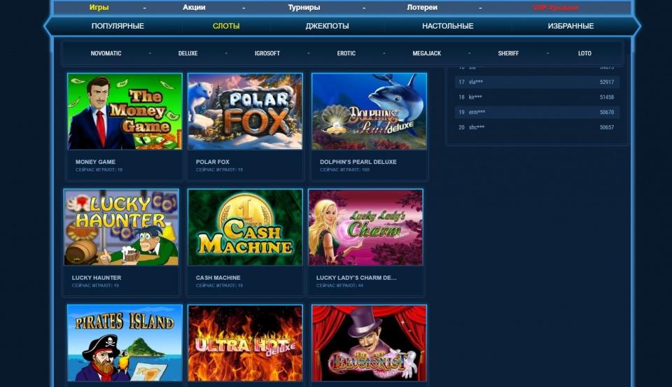 Кино казино вулкан лицензионные онлайн казино