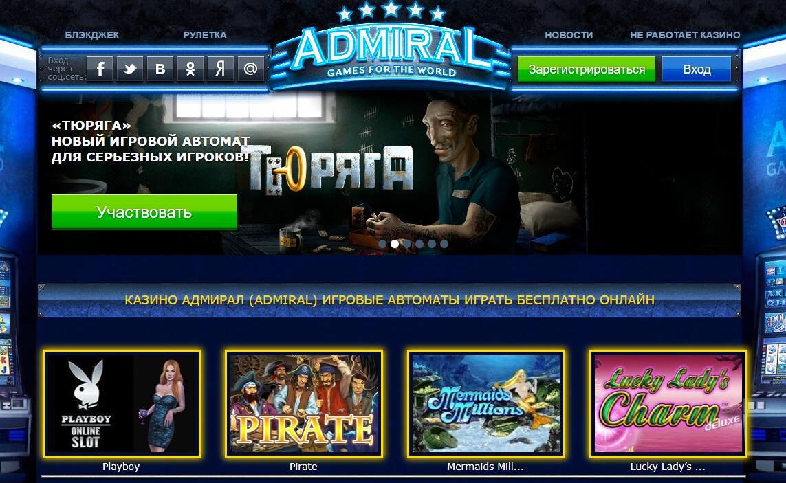 программа архив данных клиентов казино