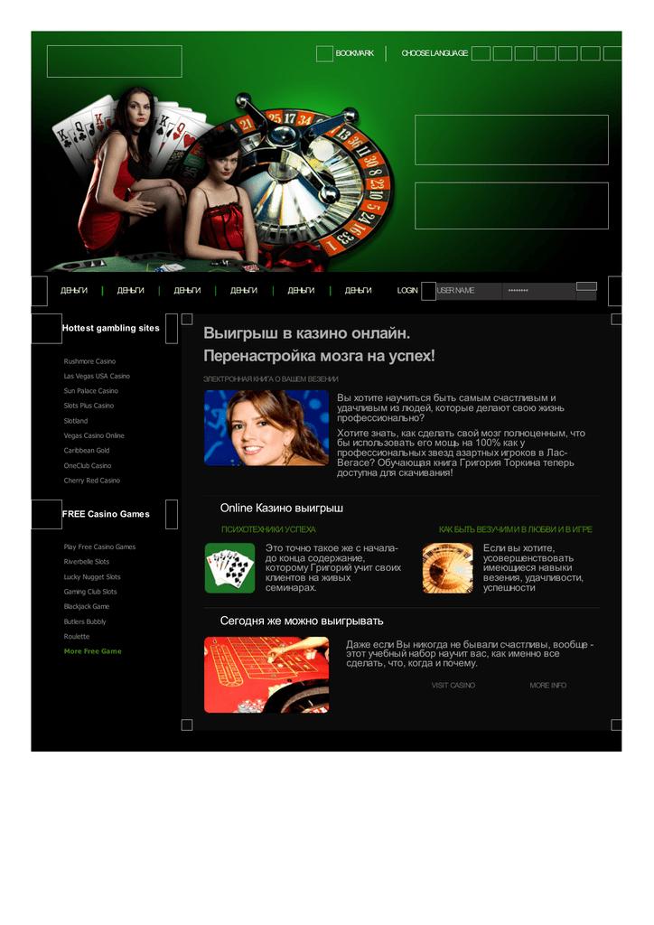 Азов сити казино оракул онлайн казино кристалл палас играть
