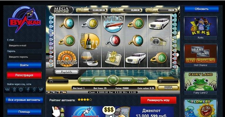 Мистер твистер игровые автоматы играть бесплатно и без регистрации