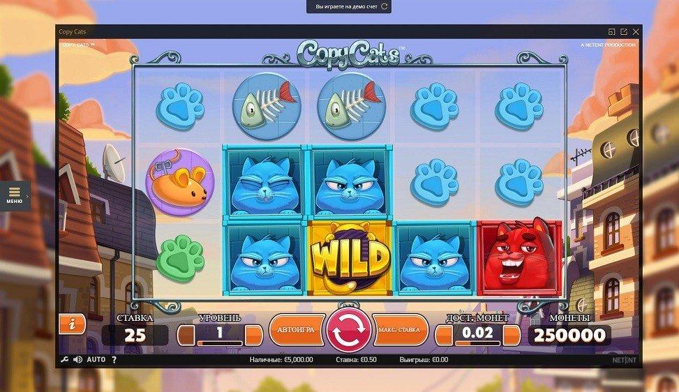 Играть в игровой автомат леса бесплатно