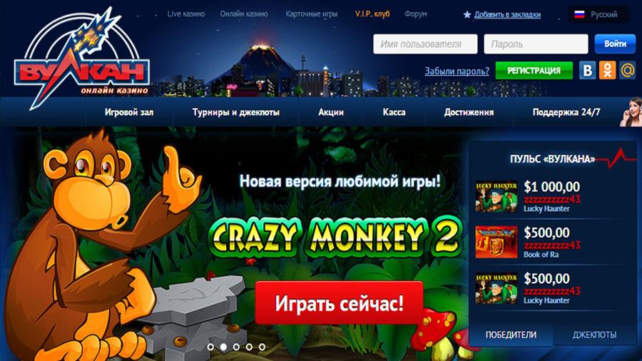 Игровые автоматы играть бесплатно без регистрации и смс crazy fruits реально выиграть в казино вулкан