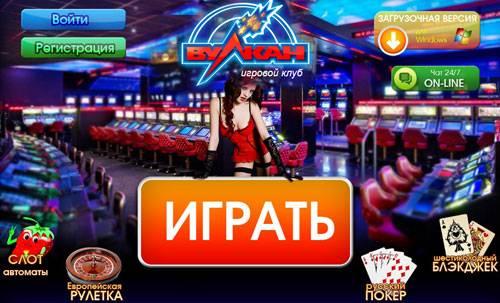 Игровые автоматы адмирал скачать беспла казино рулетка выводом