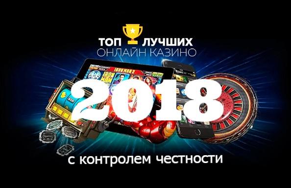 Игровые автоматы играть в резидента бесплатно