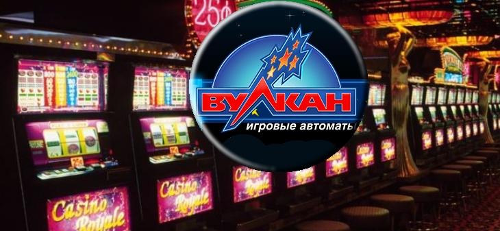 Онлайн казино безплатни слот