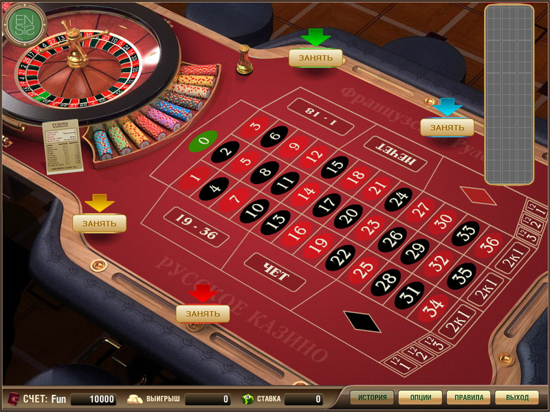 казино кубики рублей играть хд