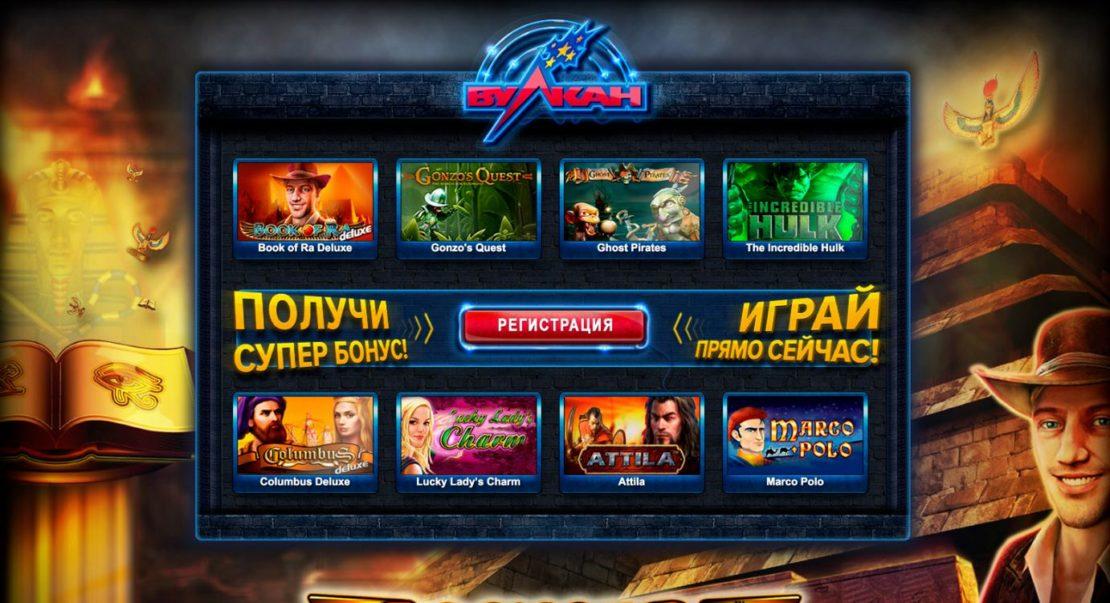Открывается вулкан казино что делать смотреть онлайн видеочат рулетка с девушками