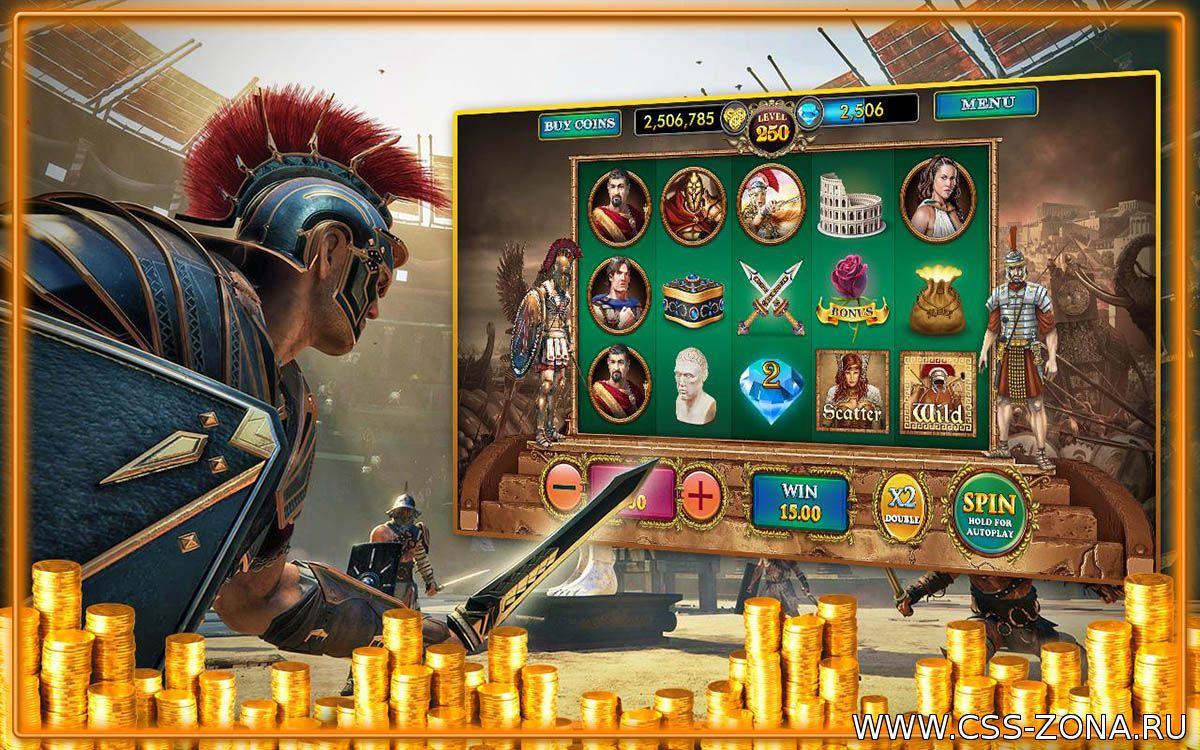 Бесплатно скачать игровые автоматы адмирал jackpot slots online casino