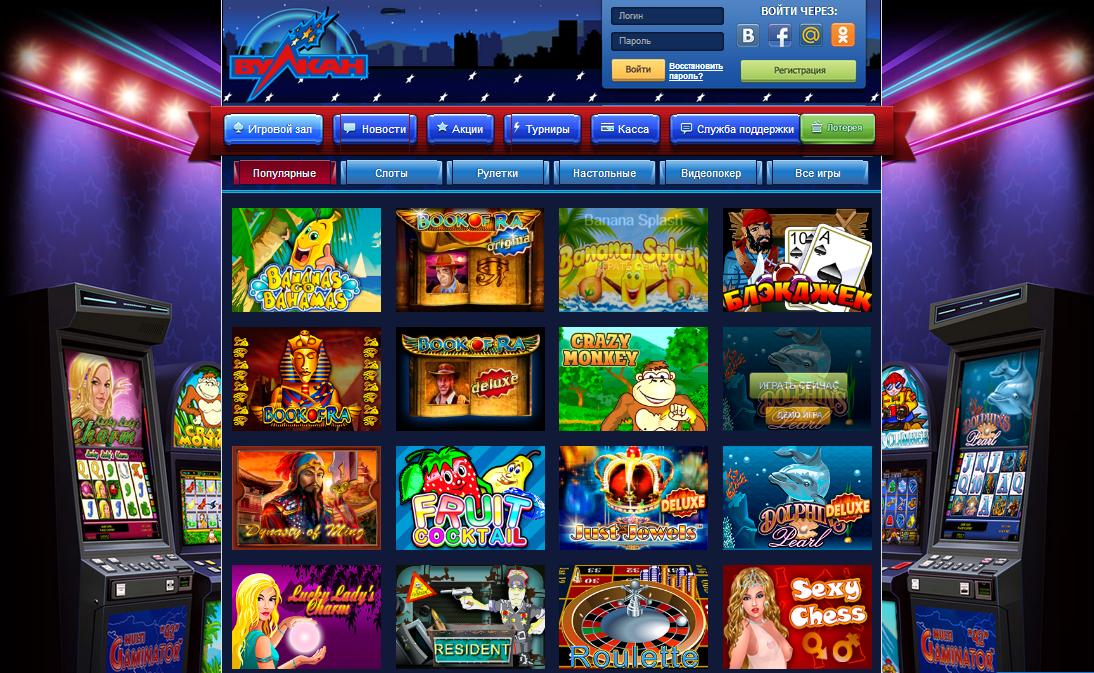 Игровые автоматы играть бесплатно в азартные игры игровые автоматы колумбус зеркало сайта контрольчестности рф