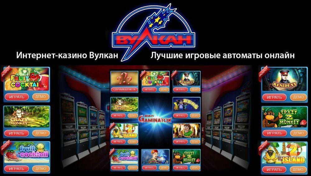 игровые автоматы галереи